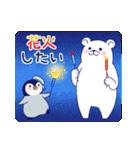 ペンギンとしろくまの夏休み(個別スタンプ:02)