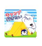 ペンギンとしろくまの夏休み(個別スタンプ:03)