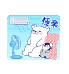ペンギンとしろくまの夏休み(個別スタンプ:05)