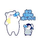 ペンギンとしろくまの夏休み(個別スタンプ:06)