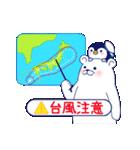 ペンギンとしろくまの夏休み(個別スタンプ:07)
