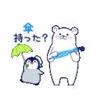 ペンギンとしろくまの夏休み(個別スタンプ:08)