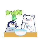ペンギンとしろくまの夏休み(個別スタンプ:09)