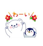 ペンギンとしろくまの夏休み(個別スタンプ:12)