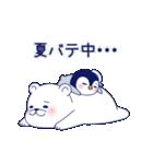 ペンギンとしろくまの夏休み(個別スタンプ:14)