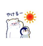ペンギンとしろくまの夏休み(個別スタンプ:15)