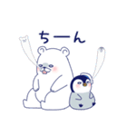 ペンギンとしろくまの夏休み(個別スタンプ:16)