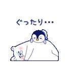 ペンギンとしろくまの夏休み(個別スタンプ:17)