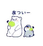 ペンギンとしろくまの夏休み(個別スタンプ:19)