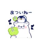 ペンギンとしろくまの夏休み(個別スタンプ:20)