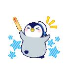 ペンギンとしろくまの夏休み(個別スタンプ:22)