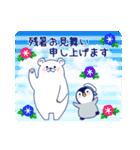 ペンギンとしろくまの夏休み(個別スタンプ:26)