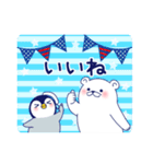 ペンギンとしろくまの夏休み(個別スタンプ:34)