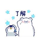 ペンギンとしろくまの夏休み(個別スタンプ:35)