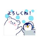 ペンギンとしろくまの夏休み(個別スタンプ:36)