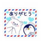 ペンギンとしろくまの夏休み(個別スタンプ:38)