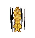 変人祭り 黄男(個別スタンプ:03)