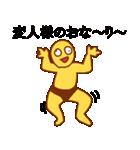 変人祭り 黄男(個別スタンプ:05)