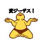 変人祭り 黄男(個別スタンプ:12)
