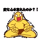 変人祭り 黄男(個別スタンプ:14)