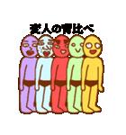 変人祭り 黄男(個別スタンプ:19)