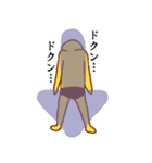変人祭り 黄男(個別スタンプ:26)