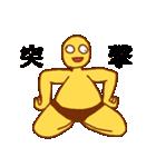 変人祭り 黄男(個別スタンプ:28)