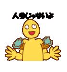 変人祭り 黄男(個別スタンプ:30)