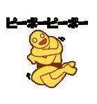 変人祭り 黄男(個別スタンプ:34)