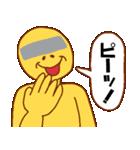 変人祭り 黄男(個別スタンプ:37)