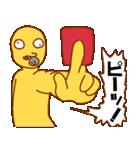 変人祭り 黄男(個別スタンプ:38)