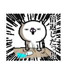 使いたくなるニャンコ☆1話(個別スタンプ:01)
