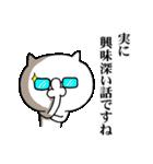 使いたくなるニャンコ☆1話(個別スタンプ:03)