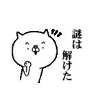 使いたくなるニャンコ☆1話(個別スタンプ:04)