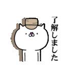 使いたくなるニャンコ☆1話(個別スタンプ:05)