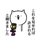使いたくなるニャンコ☆1話(個別スタンプ:06)