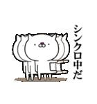 使いたくなるニャンコ☆1話(個別スタンプ:07)