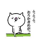 使いたくなるニャンコ☆1話(個別スタンプ:08)