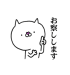 使いたくなるニャンコ☆1話(個別スタンプ:12)