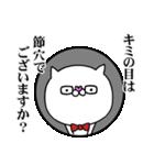 使いたくなるニャンコ☆1話(個別スタンプ:13)