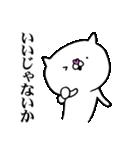 使いたくなるニャンコ☆1話(個別スタンプ:15)