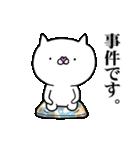 使いたくなるニャンコ☆1話(個別スタンプ:16)