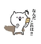 使いたくなるニャンコ☆1話(個別スタンプ:17)