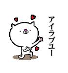 使いたくなるニャンコ☆1話(個別スタンプ:18)
