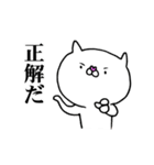 使いたくなるニャンコ☆1話(個別スタンプ:19)