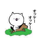 使いたくなるニャンコ☆1話(個別スタンプ:21)