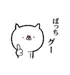 使いたくなるニャンコ☆1話(個別スタンプ:22)