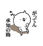 使いたくなるニャンコ☆1話(個別スタンプ:23)