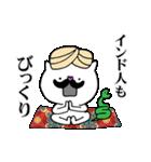 使いたくなるニャンコ☆1話(個別スタンプ:25)