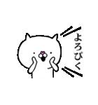 使いたくなるニャンコ☆1話(個別スタンプ:26)